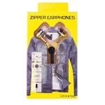 Наушники капельки Zipper (yellow)