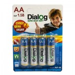 Батарея Dialog R6P Super Heavy Duty (4-BL)